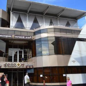 Отель Галеон Феодосия